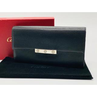 カルティエ(Cartier)の⭐️ カルティエ ラブコレクション レザー 二つ折り 長財布 ブラック 正規品(折り財布)