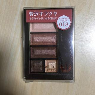 RIMMEL - リンメル ショコラスウィートアイズ 018