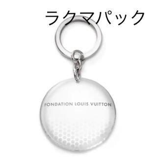 LOUIS VUITTON - パリ ルイヴィトン美術館 限定 キーホルダー キーチェーン LV