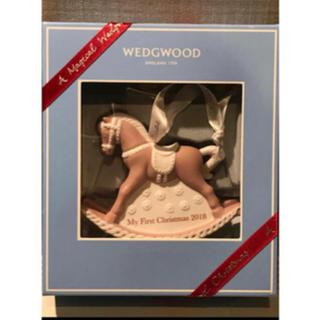 ウェッジウッド(WEDGWOOD)のウェッジウッド オーナメント ロッキングホース 2018 ピンク(置物)