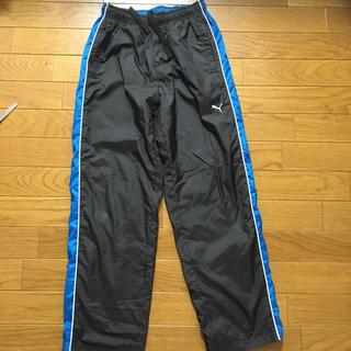 PUMA - プーマ  シャカパン ウインド パンツ ズボン 150