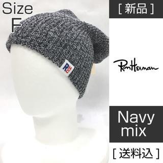 Ron Herman - 【新品・送料込】ロンハーマン /ニットキャップ /F/ネイビーMIX