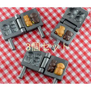 エポック(EPOCH)の特製 カステラ焼き本舗 ガチャガチャ 3つセット(ミニチュア)