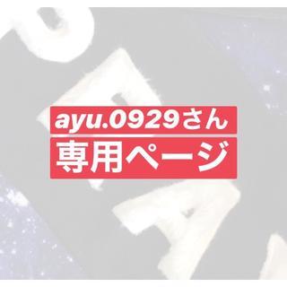 アベイル(Avail)のayu.0929さん専用ページ!(トレーナー/スウェット)