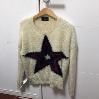 glamb - ★西島隆弘さん着用★未使用 glamb Star knit スターニット