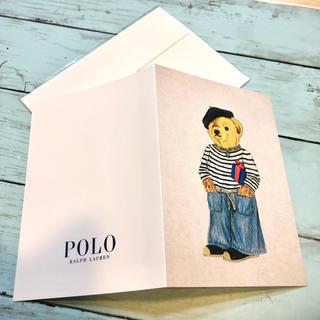 ポロラルフローレン(POLO RALPH LAUREN)のポロラルフローレン ポロベアー グリーティング メッセージ クリスマス カード(その他)
