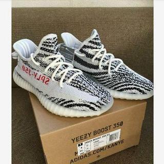 adidas - 26.0cm adidas Yeezy Boost 350 V2 Zeara