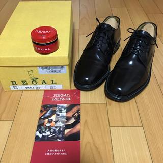 REGAL - REGAL 2504NA  25cm  ブラウン