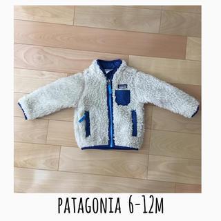 patagonia - 週末限定価格☆パタゴニアpatagonia  レトロx