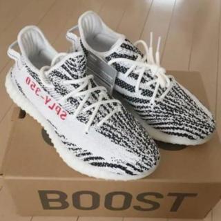 adidas - Adidas YEEZY BOOST 350  26.5