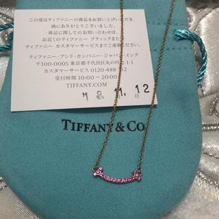 Tiffany & Co. - 極美品 ティファニー Tスマイル ネックレス ピンクサファイア ピンク