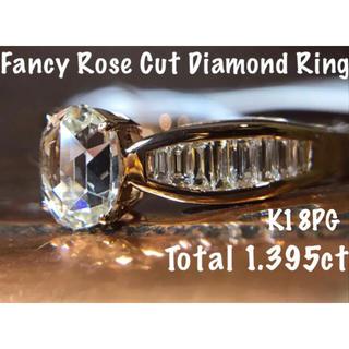 オーバルシェイプ ファンシーローズカットダイヤモンド クラシックリング(リング(指輪))