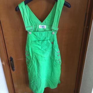 ジャンパースカート 黄緑 蛍光