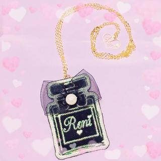 RONI - 美品✧*。RONI パフューム ネックレス♡香水 アクセ ワンピ ニット 女の子