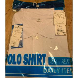 半袖ポロシャツ(学生服)130cm