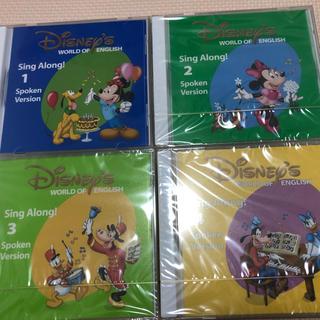 Disney - ディズニー英語 シングアロング スポークン