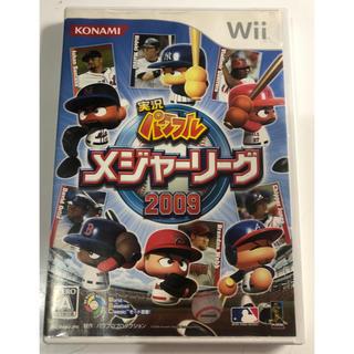 PlayStation2 - 実況パワフルメジャーリーグ2009 Wii