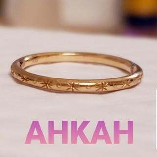 AHKAH - 18000→15000 AHKAH エクラリングS