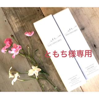 マキアレイベル(Macchia Label)のMACCHIA LABEL  クリアエステローション&エマルジョン(化粧水/ローション)