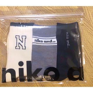 ニコアンド(niko and...)のニコアンド  niko and... (W)ORアソートロゴ3Pソックス(ソックス)