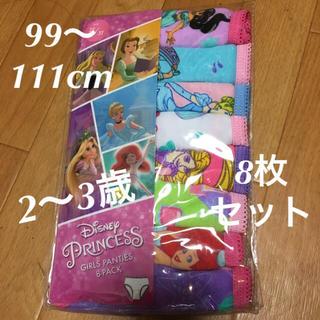Disney - キッズ ショーツ 下着 プリンセス 2〜3歳