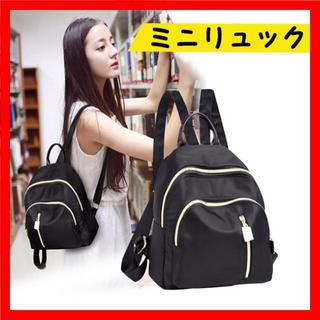 【数量限定】ミニリュック カバン 小さめ 黒 レディース バッグ(リュック/バックパック)