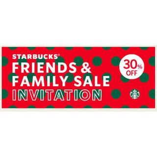 Starbucks Coffee - スターバックス 30%OFFクーポン