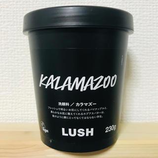 LUSH - カラマズー 230g