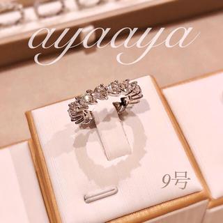 ハリーウィンストン(HARRY WINSTON)の最高級人工ダイヤモンド SONAダイヤモンド ハートシェイプ フルエタニティ(リング(指輪))