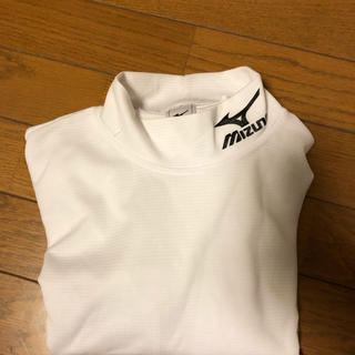 MIZUNO - MIZUNO ミズノ アンダーシャツ インナーシャツ L