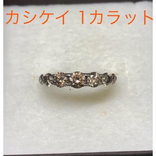 バーニーズニューヨーク(BARNEYS NEW YORK)のカシケイ ネイキッド 1ct ダイヤモンド エタニティ リング(リング(指輪))