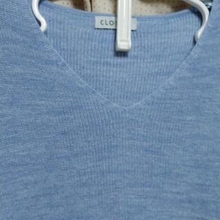 ザラ(ZARA)のロングセーターブルー(ニット/セーター)