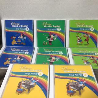 Disney - ディズニー英語システム シングアロング リニューアル