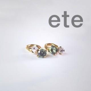 ete - エテ イヤーカフ ゴールド グリーン