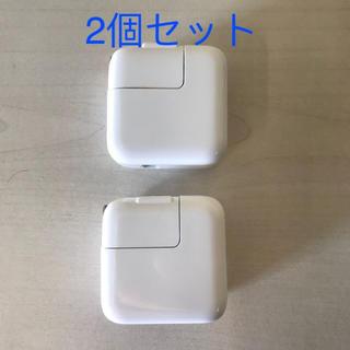 10w  正規品Foxconn ACアダプター USBコンセント iPhone(バッテリー/充電器)
