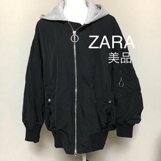 ザラ(ZARA)のZARA MA-1 ブラック×オレンジ(ブルゾン)