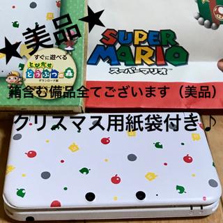 ニンテンドー3DS - ☆美品 限定ニンテンドー 3DS LL とびだせどうぶつの森 クリスマス紙袋付き