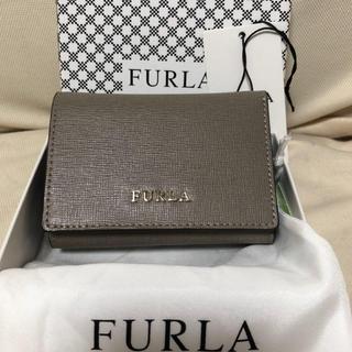 Furla - ほぼ新品 フルラ バビロン 三つ折り財布