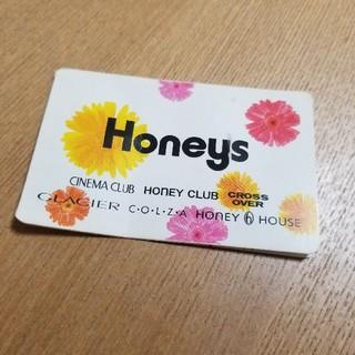 ハニーズ(HONEYS)のhoneys ハニーズ ポイント(ショッピング)