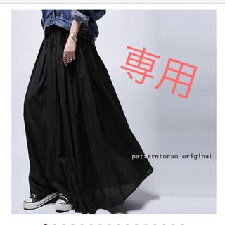 アンティカ(antiqua)のchiko様専用★antiqua  ボリューム フレアロングスカート(ロングスカート)