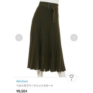 Mila Owen - ☆期間限定お値下げ☆ミラオーウェン ベルト付プリーツニットスカート