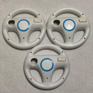 Wii - Wii Wii U マリオカート ハンドル 3個セット