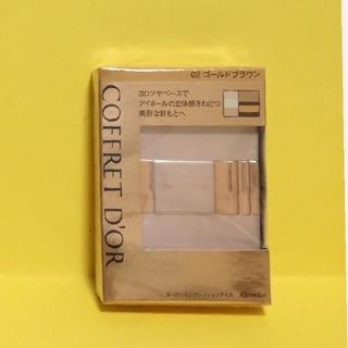 COFFRET D'OR - 新品 コフレドール ヌーディインプレッションアイズ 02 ゴールドブラウン