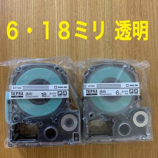 キングジム - テプラテープ 透明 6・18ミリ  【新品未開封】