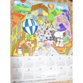 SNOOPY - スヌーピー 2020年カレンダー