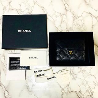 CHANEL - シャネル マトラッセ 三つ折り 財布 ウォレット