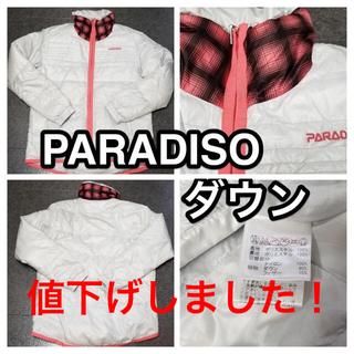 パラディーゾ(Paradiso)のPARADISOダウン(ウェア)
