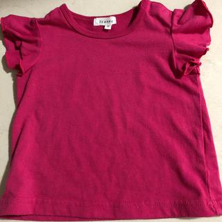 サンカンシオン(3can4on)のサンカンシオン ピンク トップス(Tシャツ/カットソー)