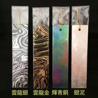 印象に残るブックマーク 日本伝統柄、ゴージャスで雅な栞(しおり/ステッカー)