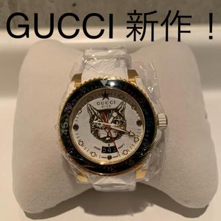Gucci - GUCCI ダイヴ 時計